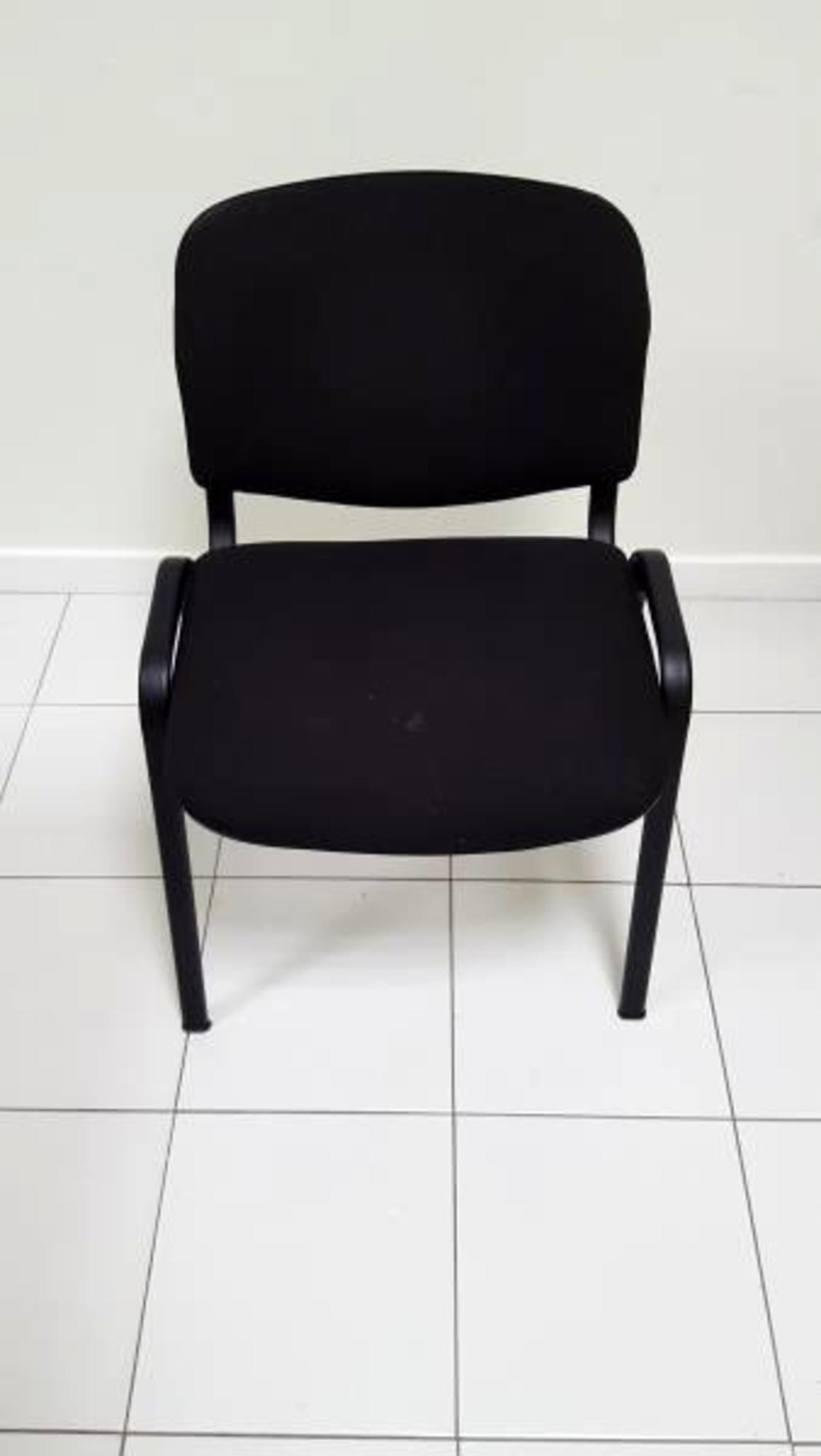 chaise de bureau chaise d 39 occasion aux ench res agorastore. Black Bedroom Furniture Sets. Home Design Ideas